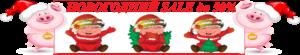 Логотип новый год голдскай