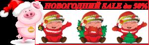 Логотип на новый год